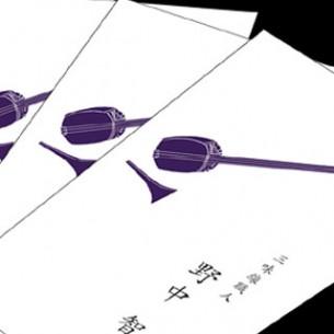 201104_nonaka